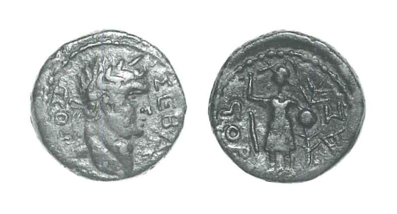 Roman Provincial coin of Vespasian