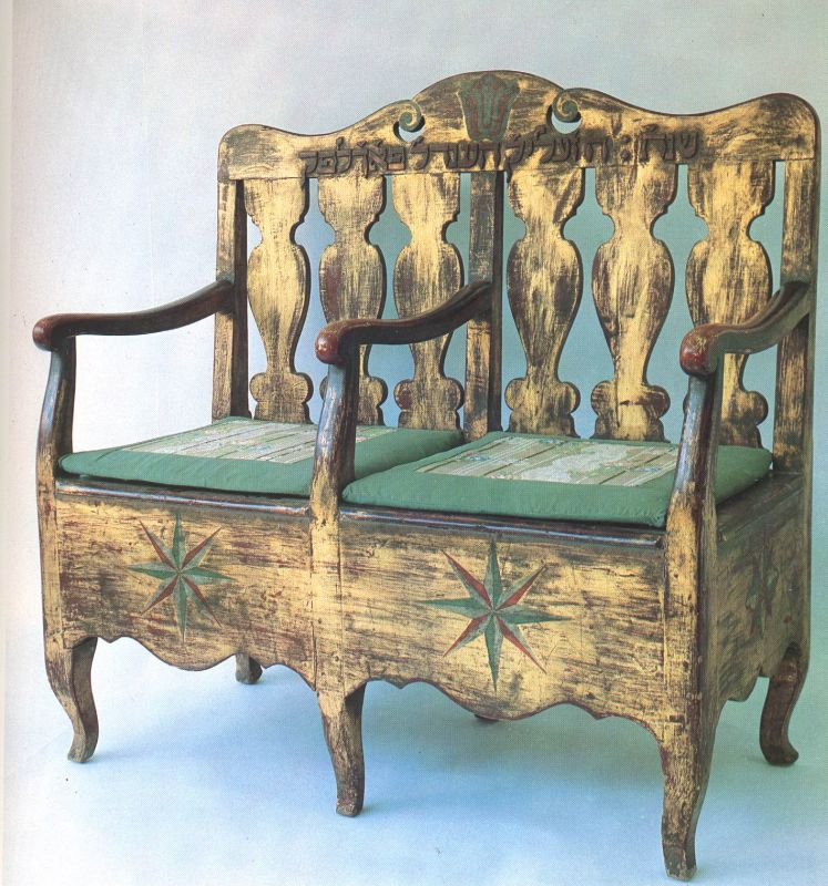 Elijah's Chair for a circumcision ceremony