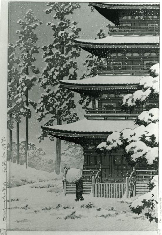 The temple of Hirosaki in the snow