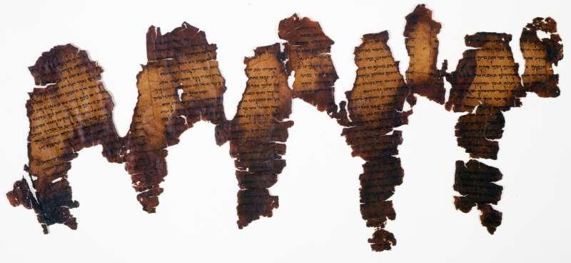 מגילת ישעיהו ב' (1QIsa<sup>b</sup>)