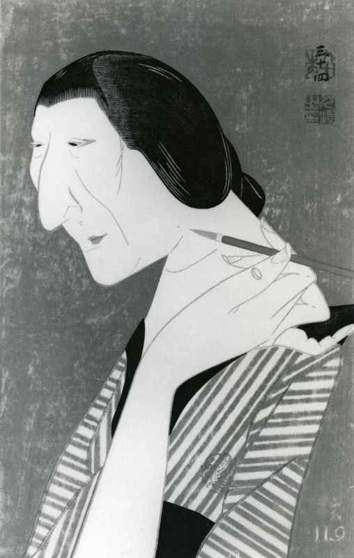 Portrait of the actor Nakamura Utaemon VI