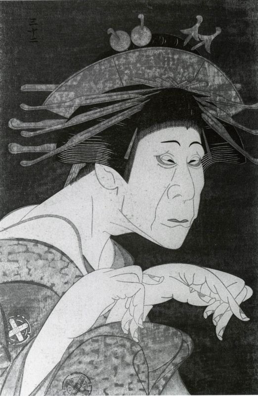 Portrait of the actor Nakamura Kanzaburo VI