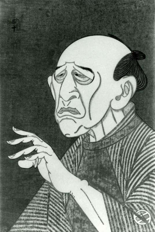 Portrait of the actor Nakamura Shikan VII
