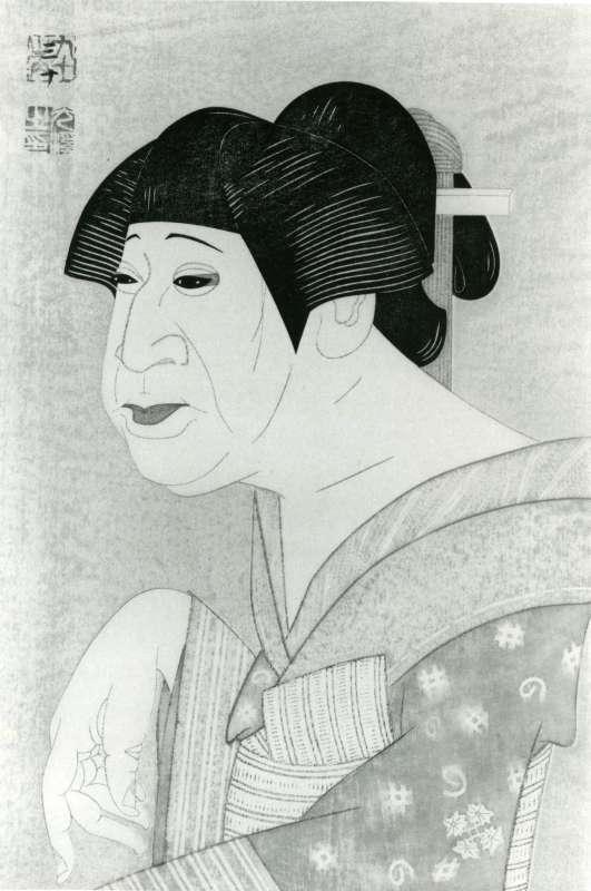 Portrait of the actor Onoe Baiko
