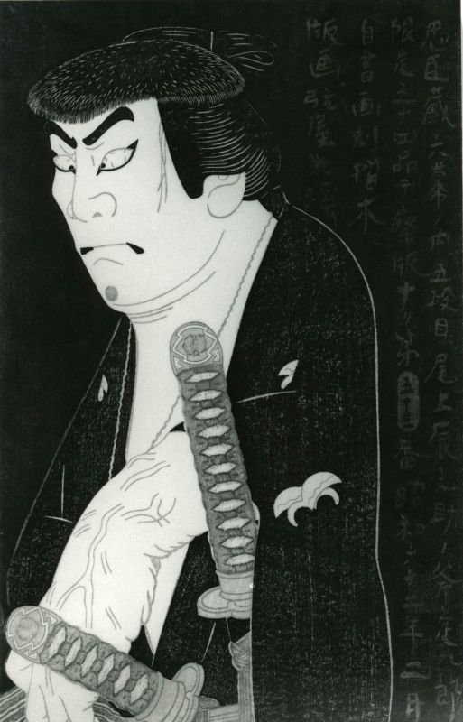 Portrait of the actor Tatsunosuke I as Sadakuro in Kanadehon Chushingura, act 5