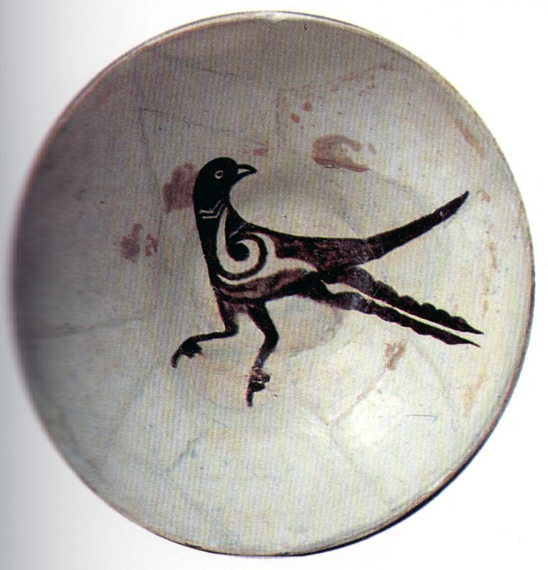 Bowl decorated with a bird