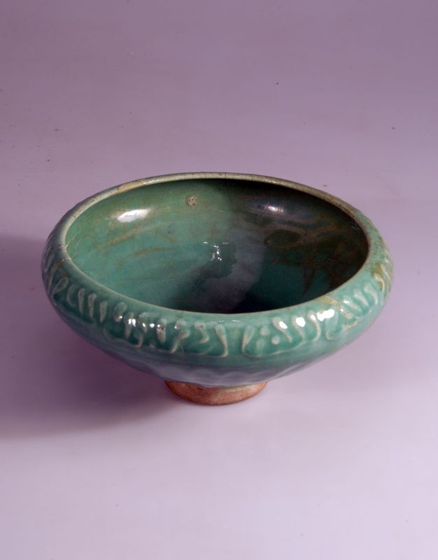 Bowl in the Chinese celadon style