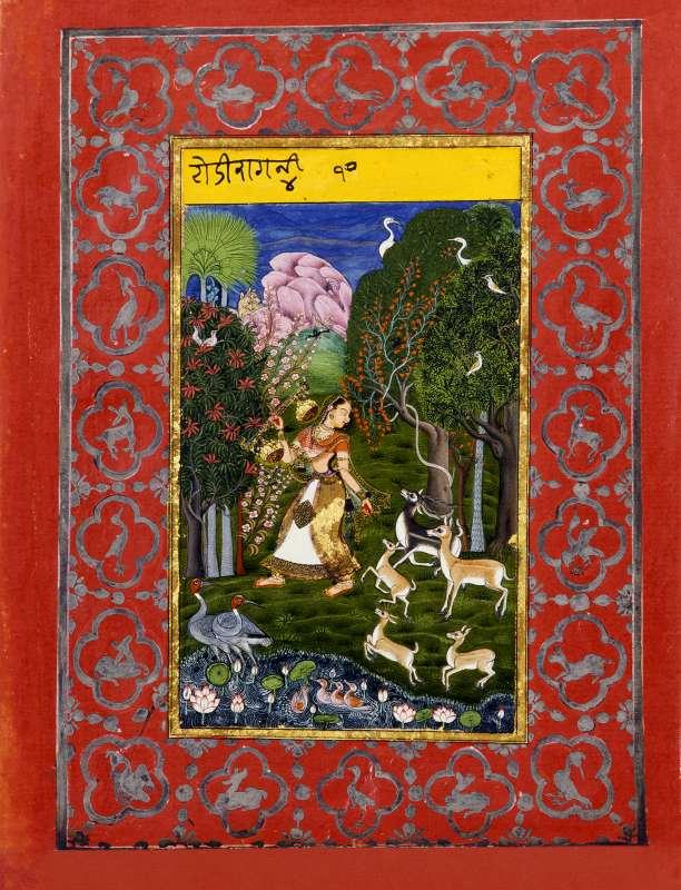 Todi Ragini-Page from a Ragamala series
