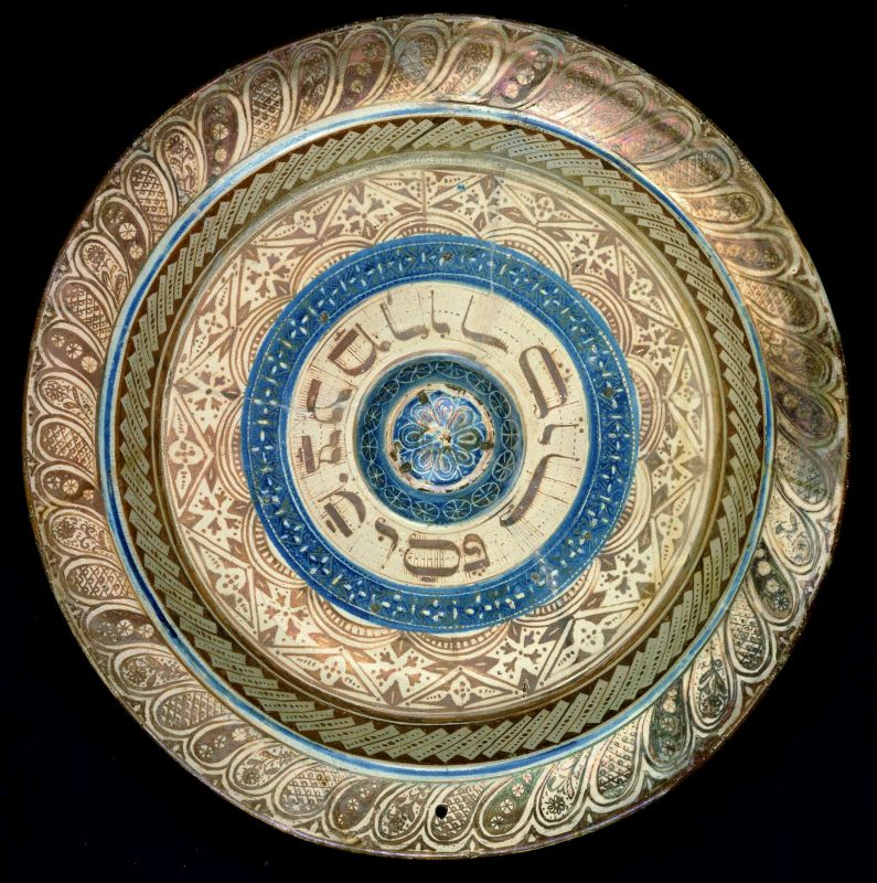 Seder Plate from Pre-Expulsion Spain
