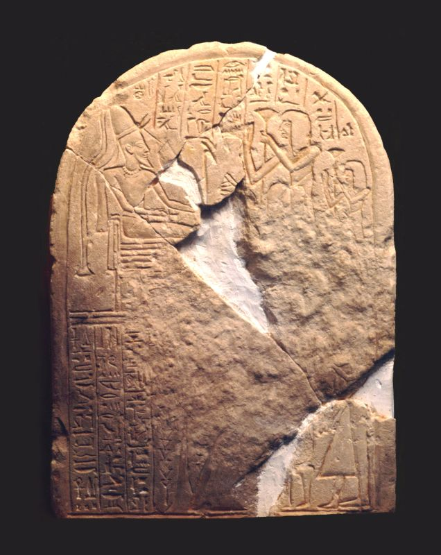 Standing stone depicting the Canaanite god Mekal