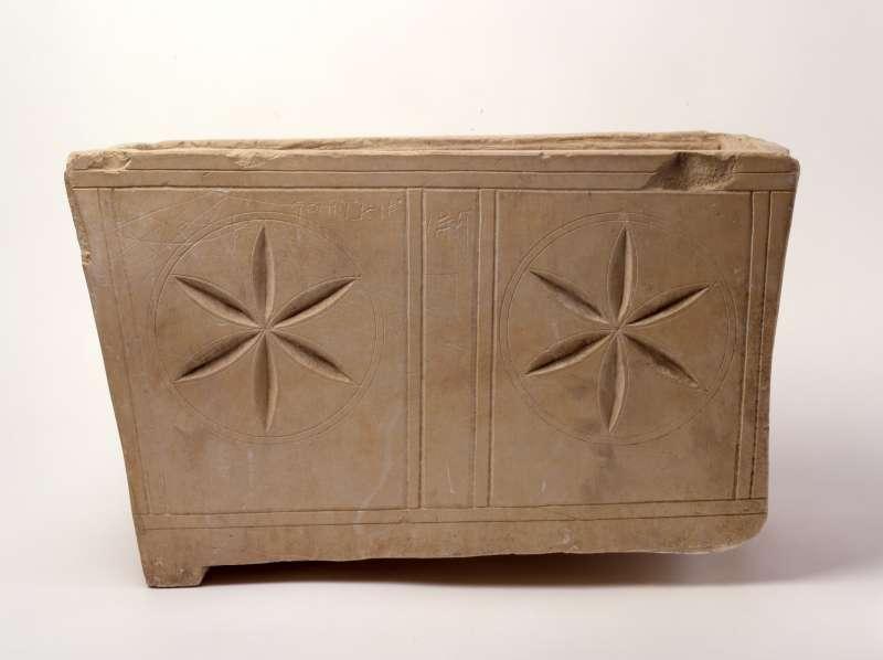 Ossuary of Jesus son of Joseph