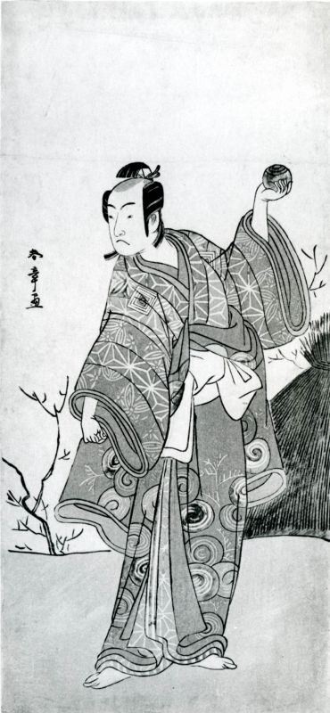 The actor Ichikawa Monosuke II