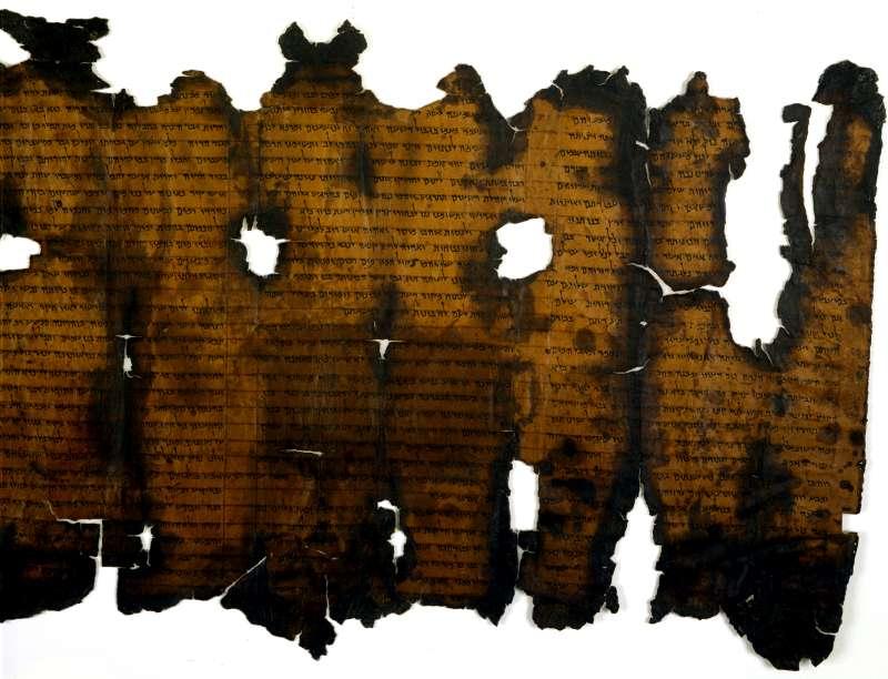 מגילת הודיות (1QHa)