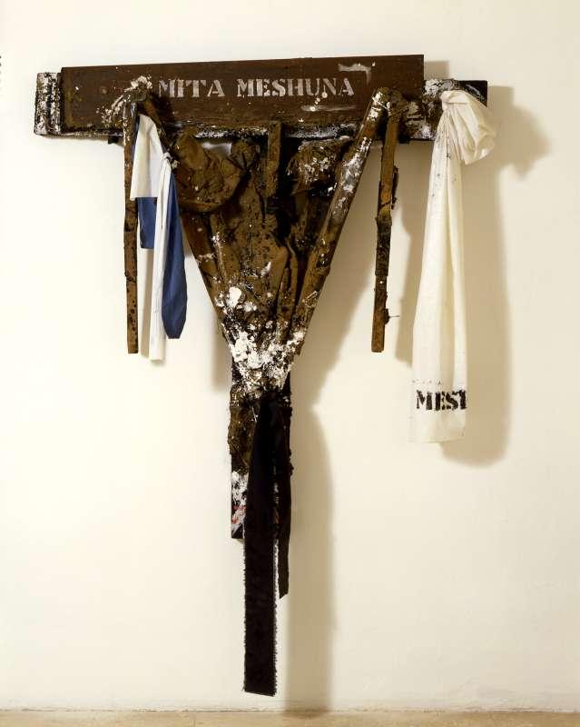 <i>Mita Meshuna</i> (the Artist's Monogram)