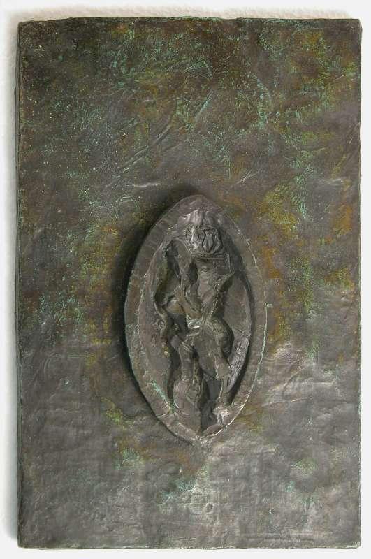 פסל-הכנה לקדר: דגם מס' 1