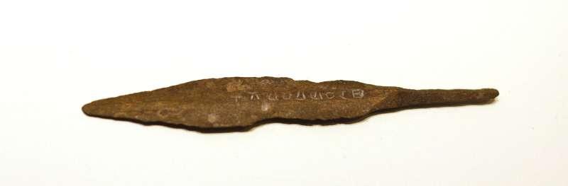 """""""Arrow of Abdlabit,"""" inscription on an arrowhead"""