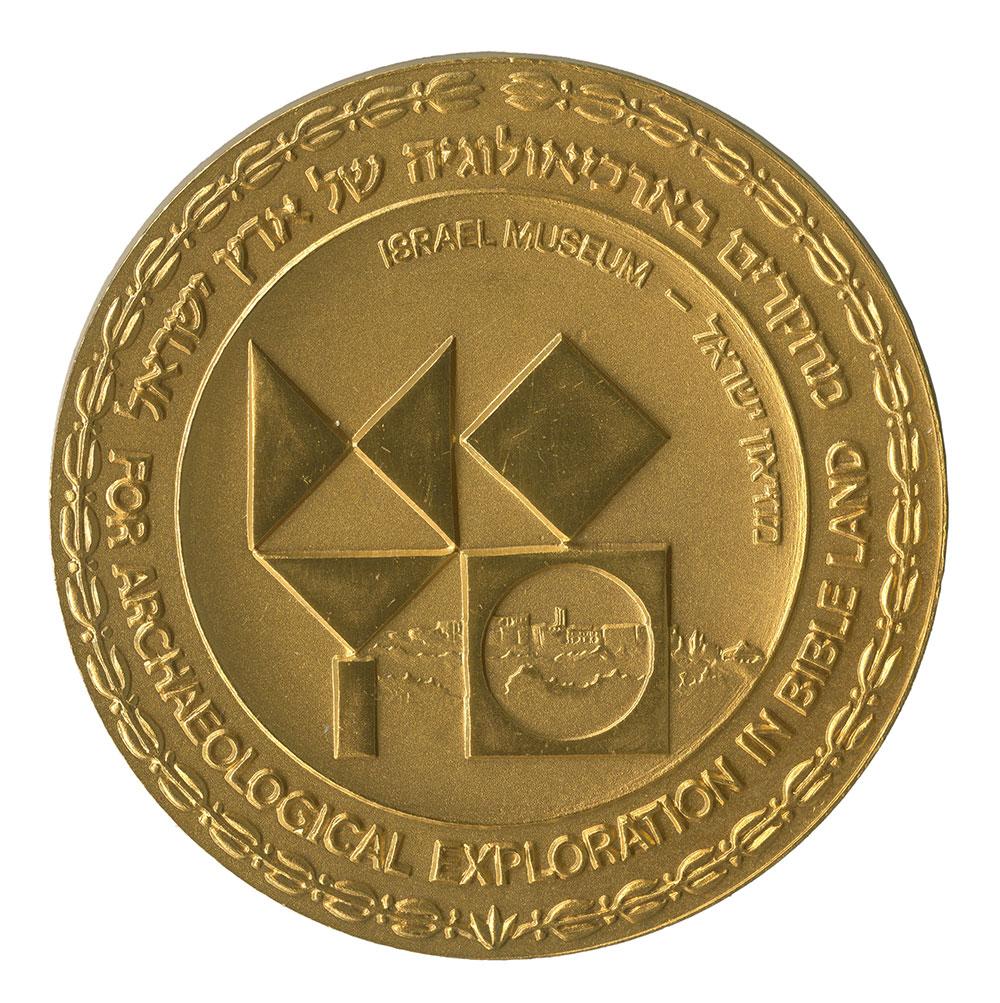 The Percia Schimmel Prize