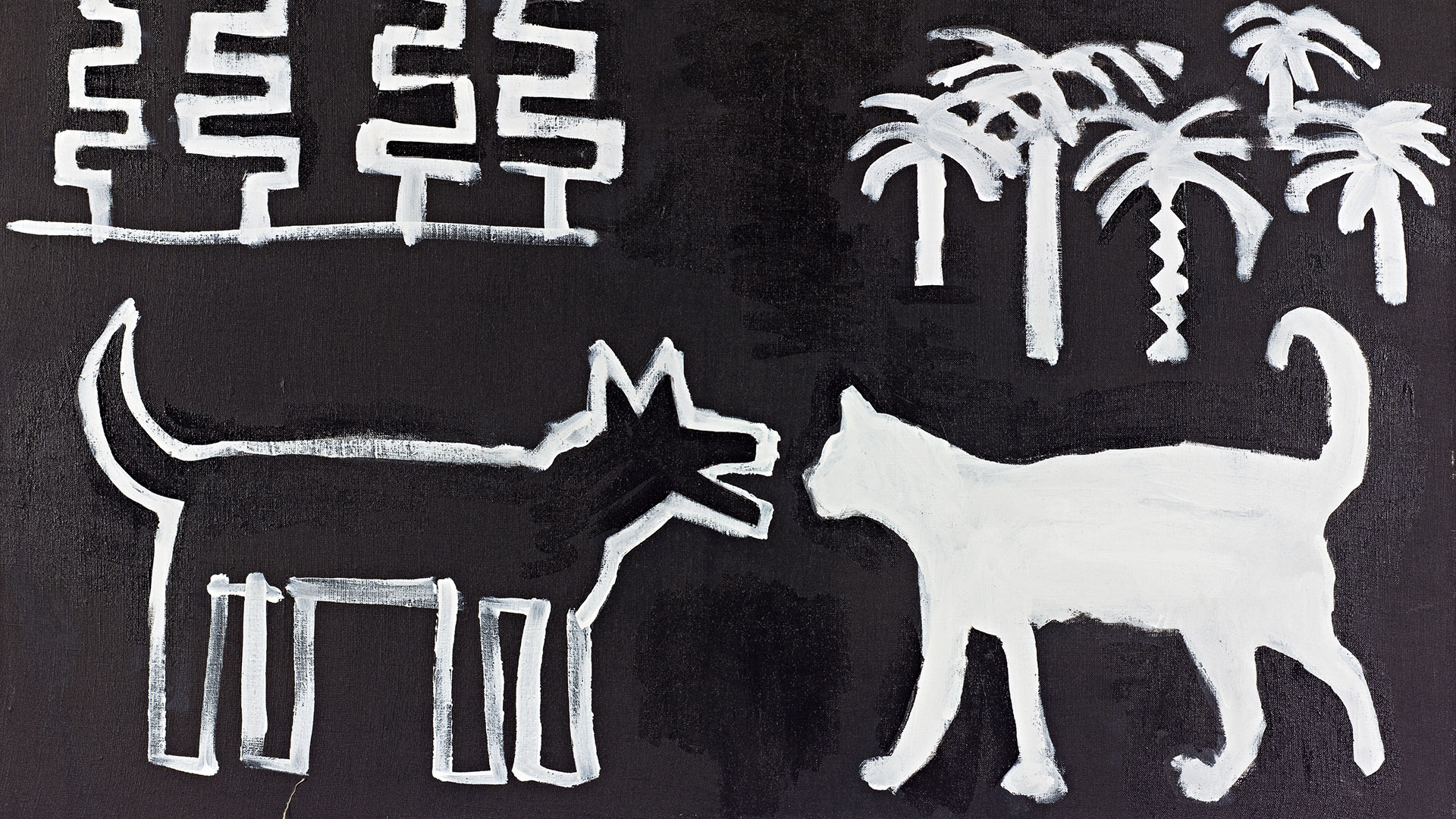 cats and dogs מוזיאון ישראל ירושלים