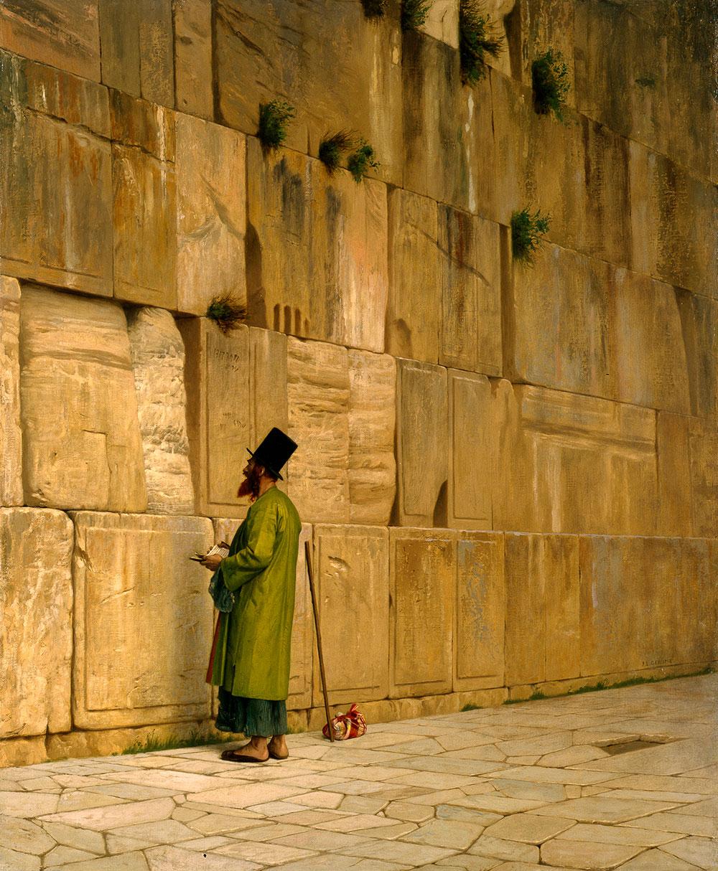ז'ן-לאון ז'רום, יהודי ליד הכותל, 1868  צ