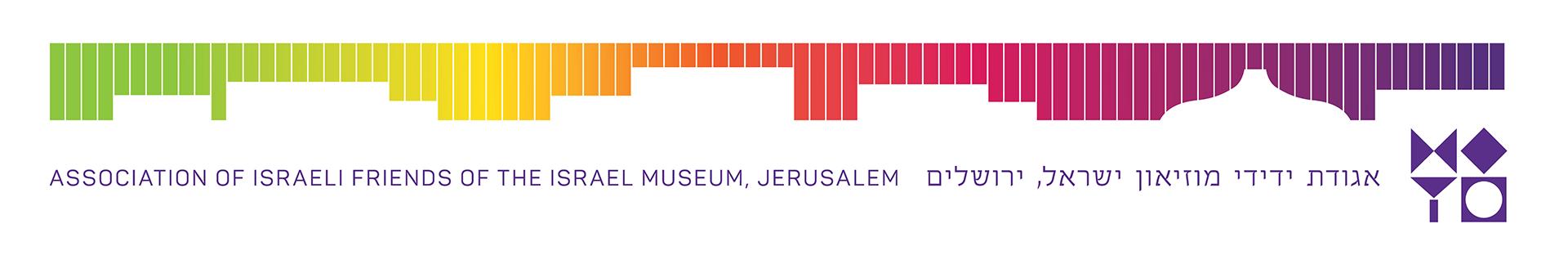 אגודת ידידי מוזיאון ישראל