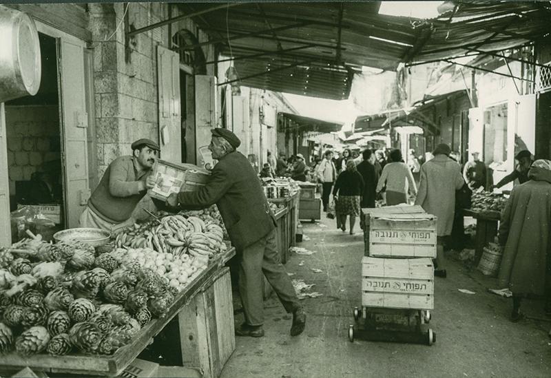 Jerusalem, Shuk Machane Yehuda