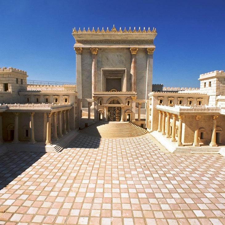 היכל הספר ודגם ירושלים בימי הבית השני